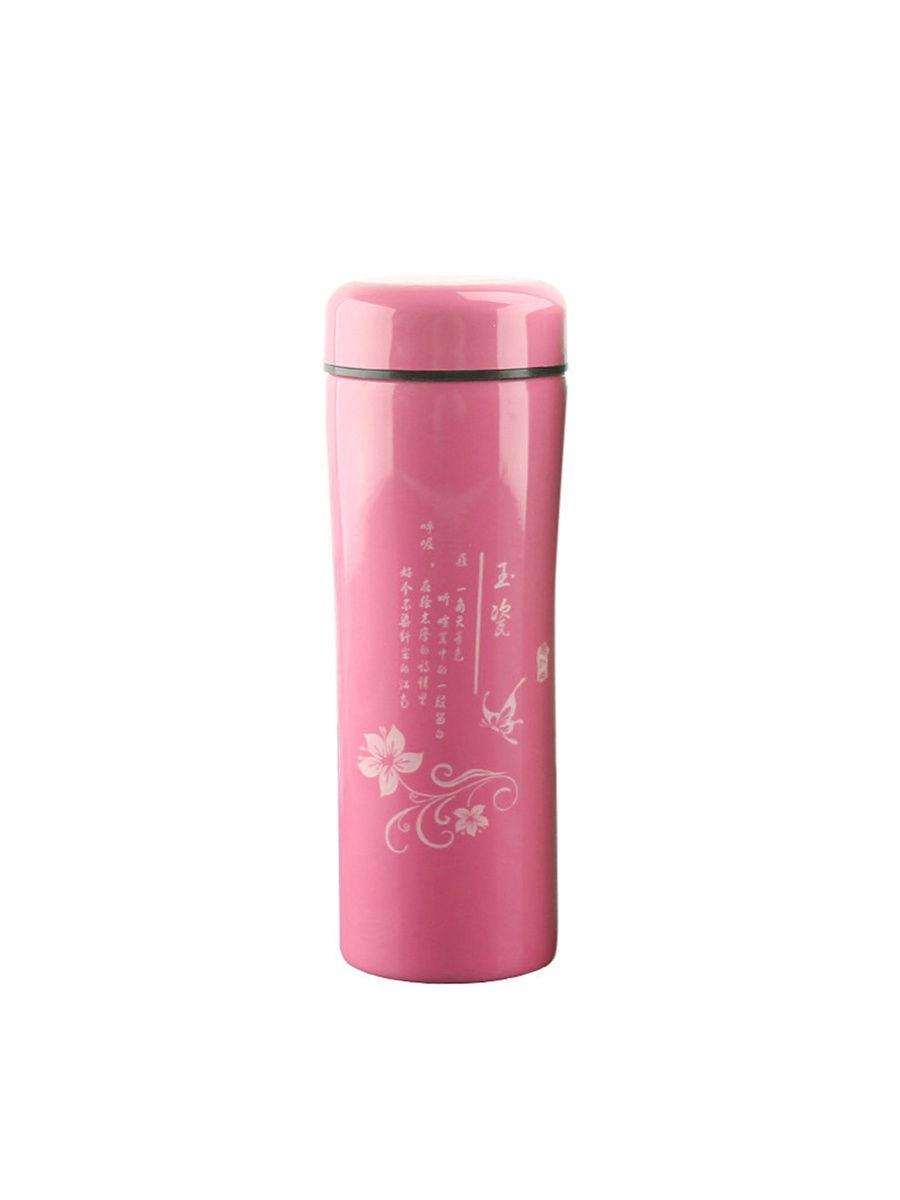 Термокружка Удачная покупка SB01-11, розовый термокружка командор 2 350ml 2865245