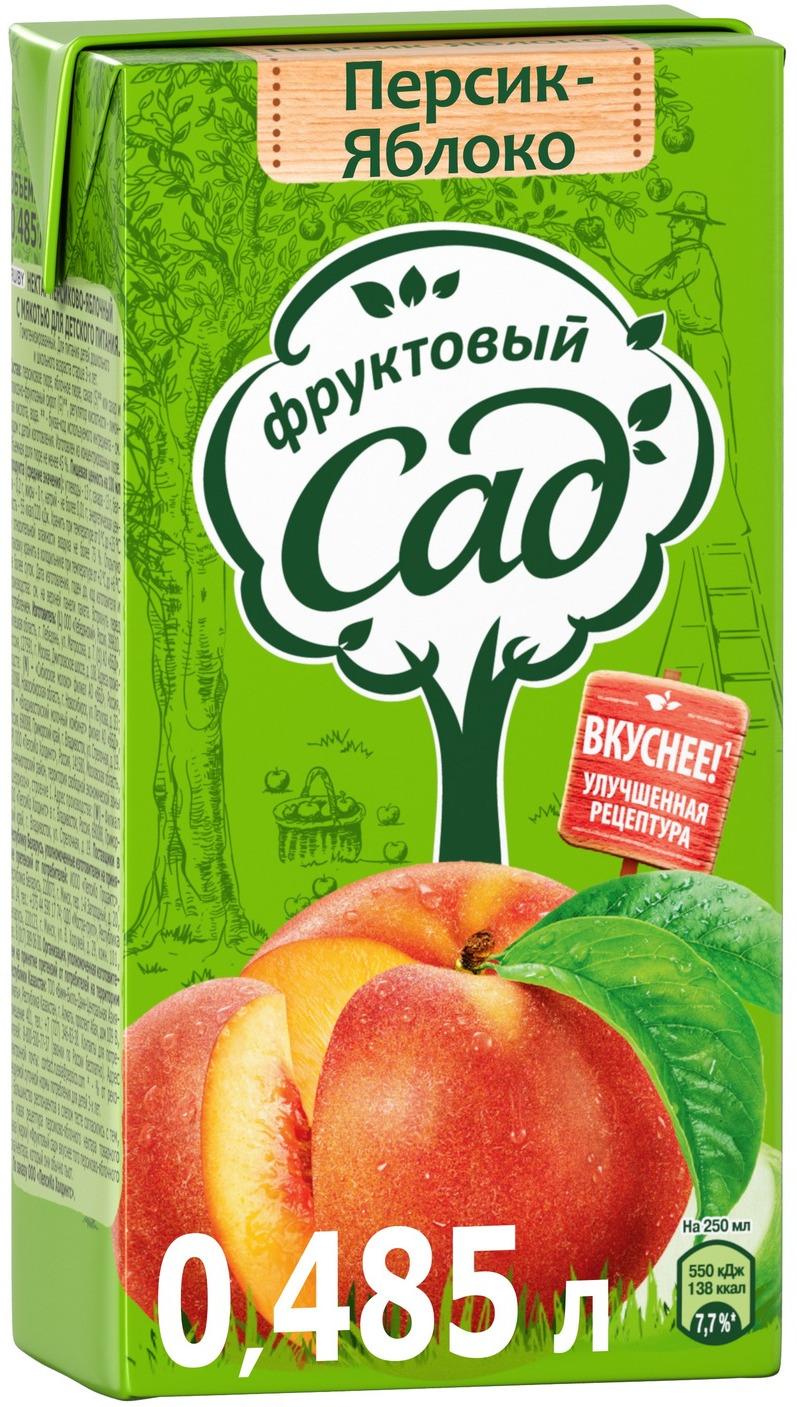 Фруктовый Сад Персик-Яблоко нектар с мякотью 0,485 л фруктовый сад яблоко нектар 0 2 л