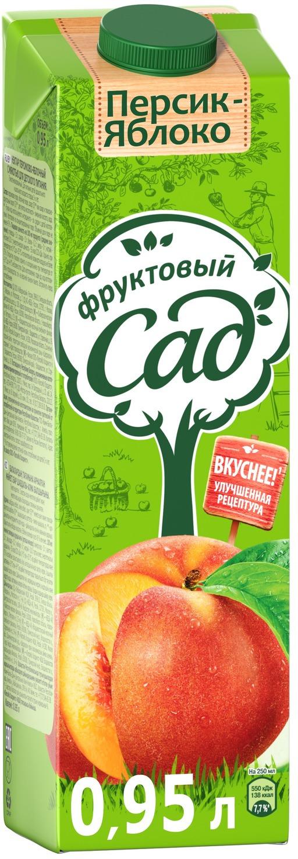 Фруктовый Сад Персик-Яблоко с мякотью нектар, 0,95 л фруктовый сад яблоко нектар 0 2 л