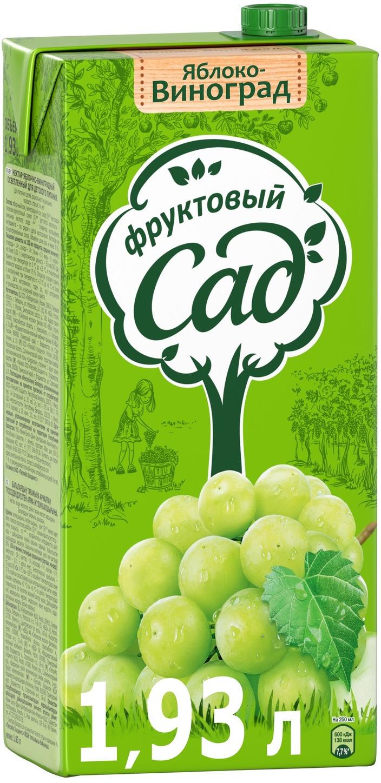 Фруктовый Сад Яблоко-Виноград нектар осветленный 1,93 л фруктовый сад яблоко нектар 0 2 л