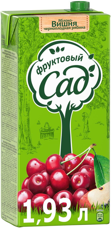 Фруктовый Сад Яблоко-Вишня-Черноплодная рябина нектар осветленный 1,93 л фруктовый сад яблоко нектар 0 2 л