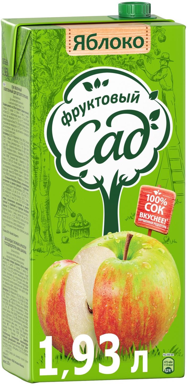 Фруктовый Сад Яблоко нектар 1,93 л фруктовый сад яблоко нектар 0 2 л