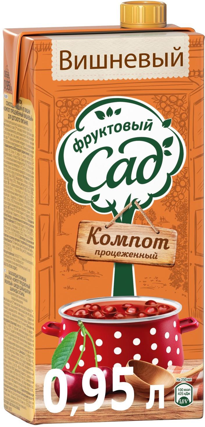 Фруктовый Сад Компот Вишня напиток сокосодержащий, 0,95 л компот bioniq смородиновый 0 48 0 5 л