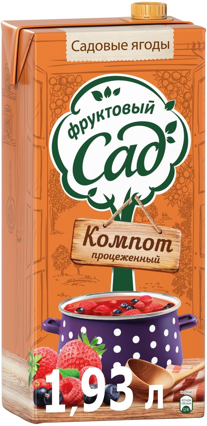 Фруктовый Сад Компот Ягоды напиток сокосодержащий, 1,93 л компот bioniq смородиновый 0 48 0 5 л