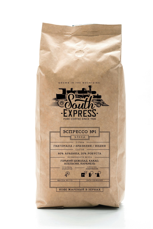 Кофе в зернах South Express ЭСПРЕССО БЛЕНД №1, 1000