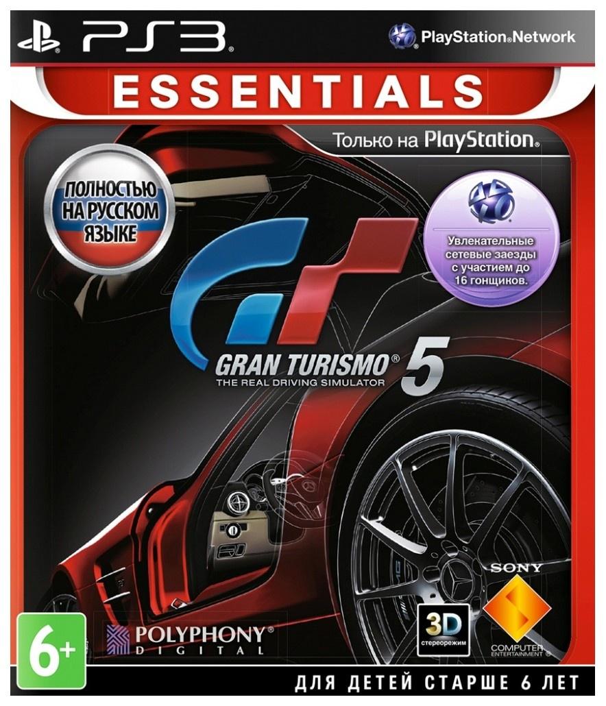 Игра Gran Turismo 5 (Essentials) (PS3)