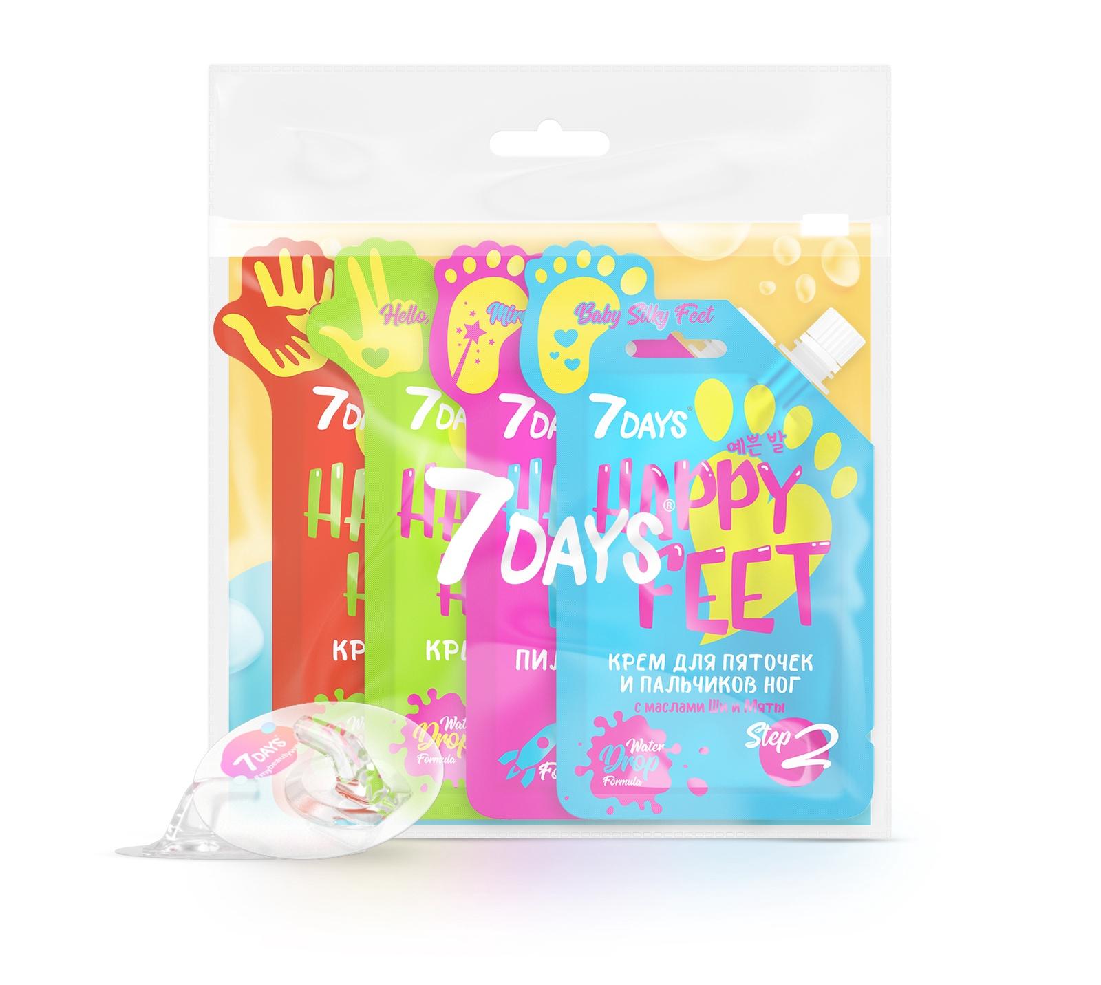 Набор косметики для ухода за кожей 7 Days Beauty Bag Руконоженька