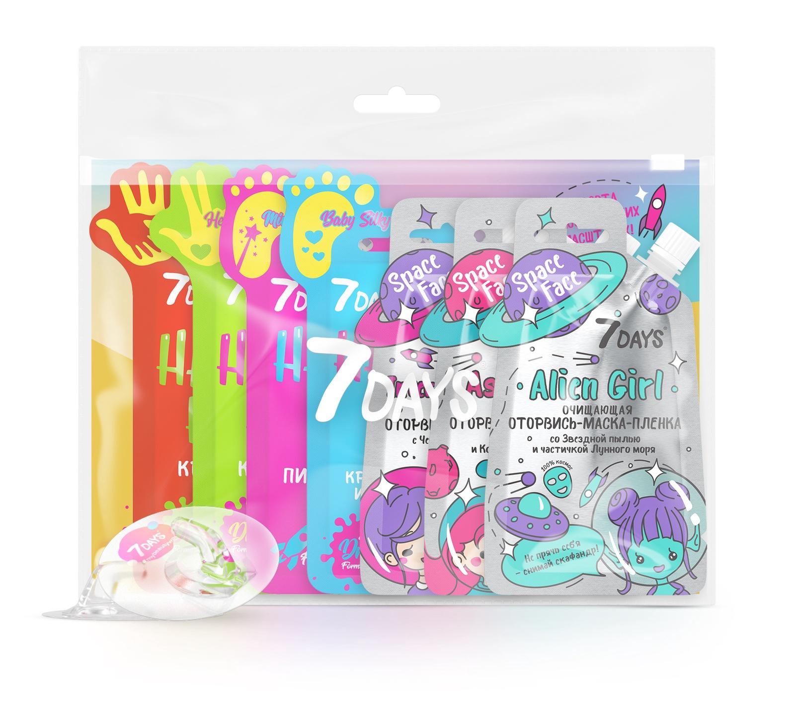 Набор косметики для ухода за кожей 7 Days Beauty Bag Happy Space
