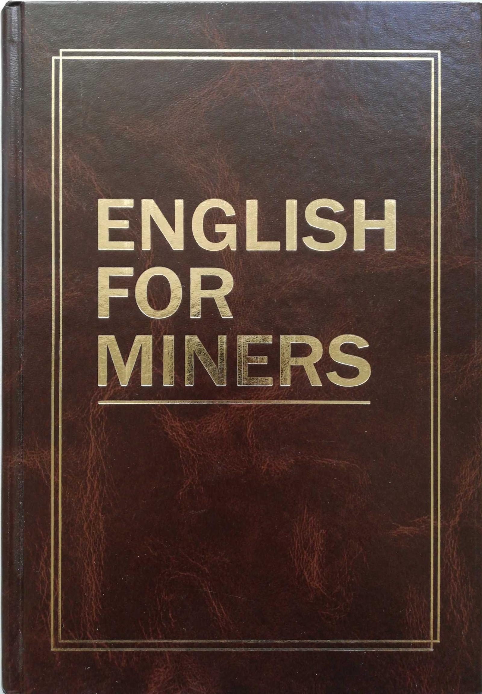 Графова Людмила Леонидовна. English for Miners
