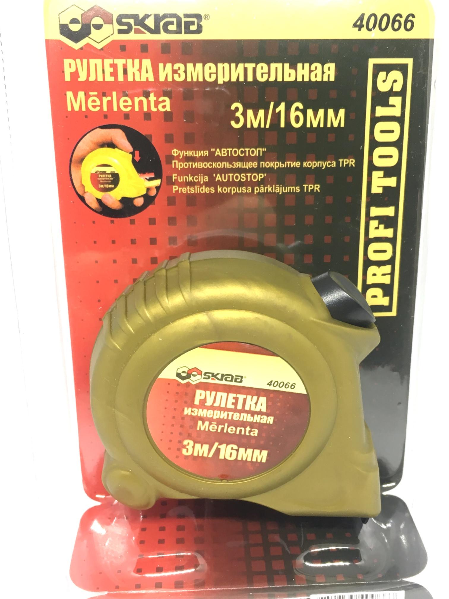 цена на Рулетка 3/0,016м (золотая серия) автостоп SKRAB 40066