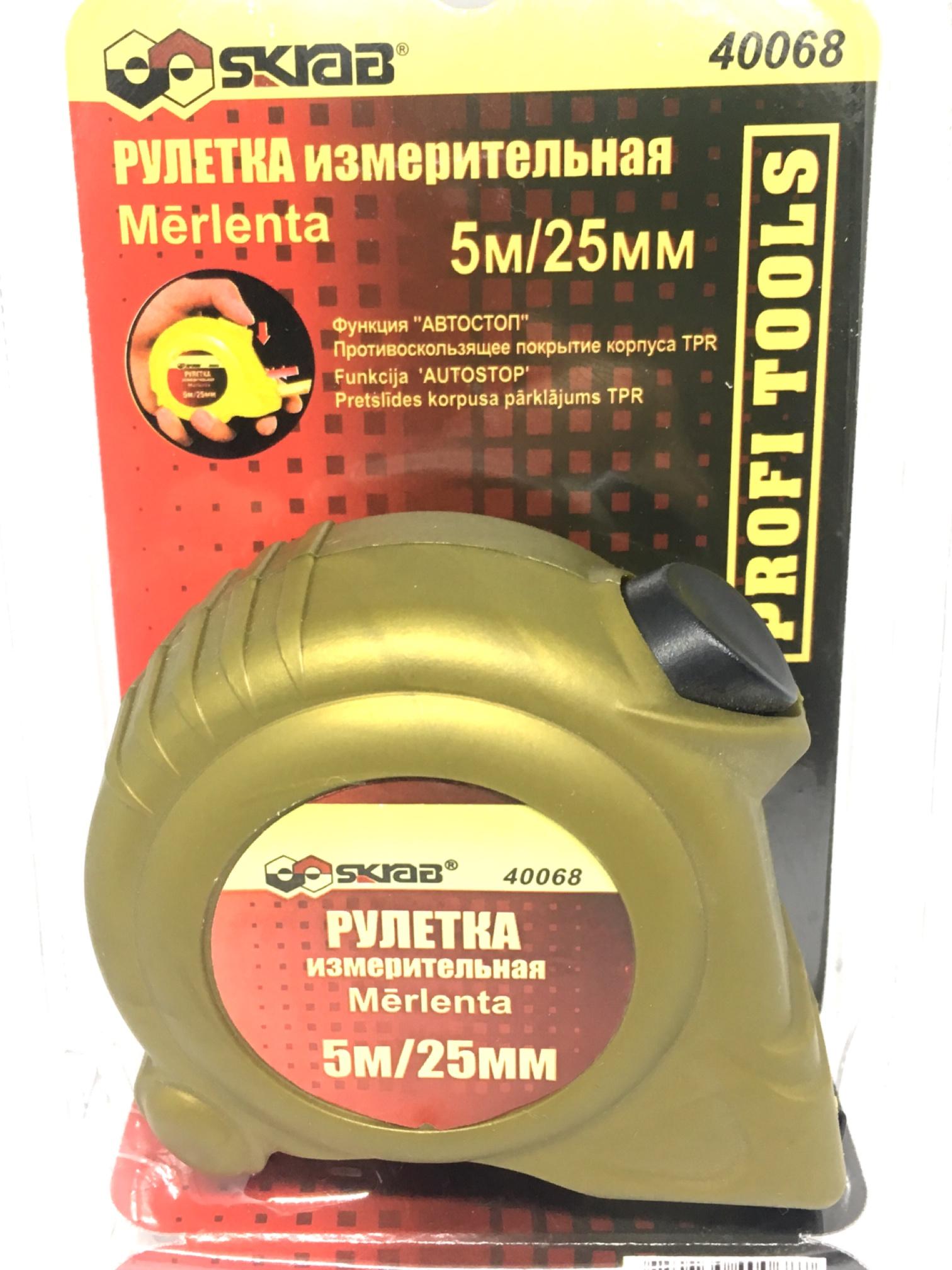 цена на Рулетка SKRAB 5/0,025м (золот.серия) автостоп 40068