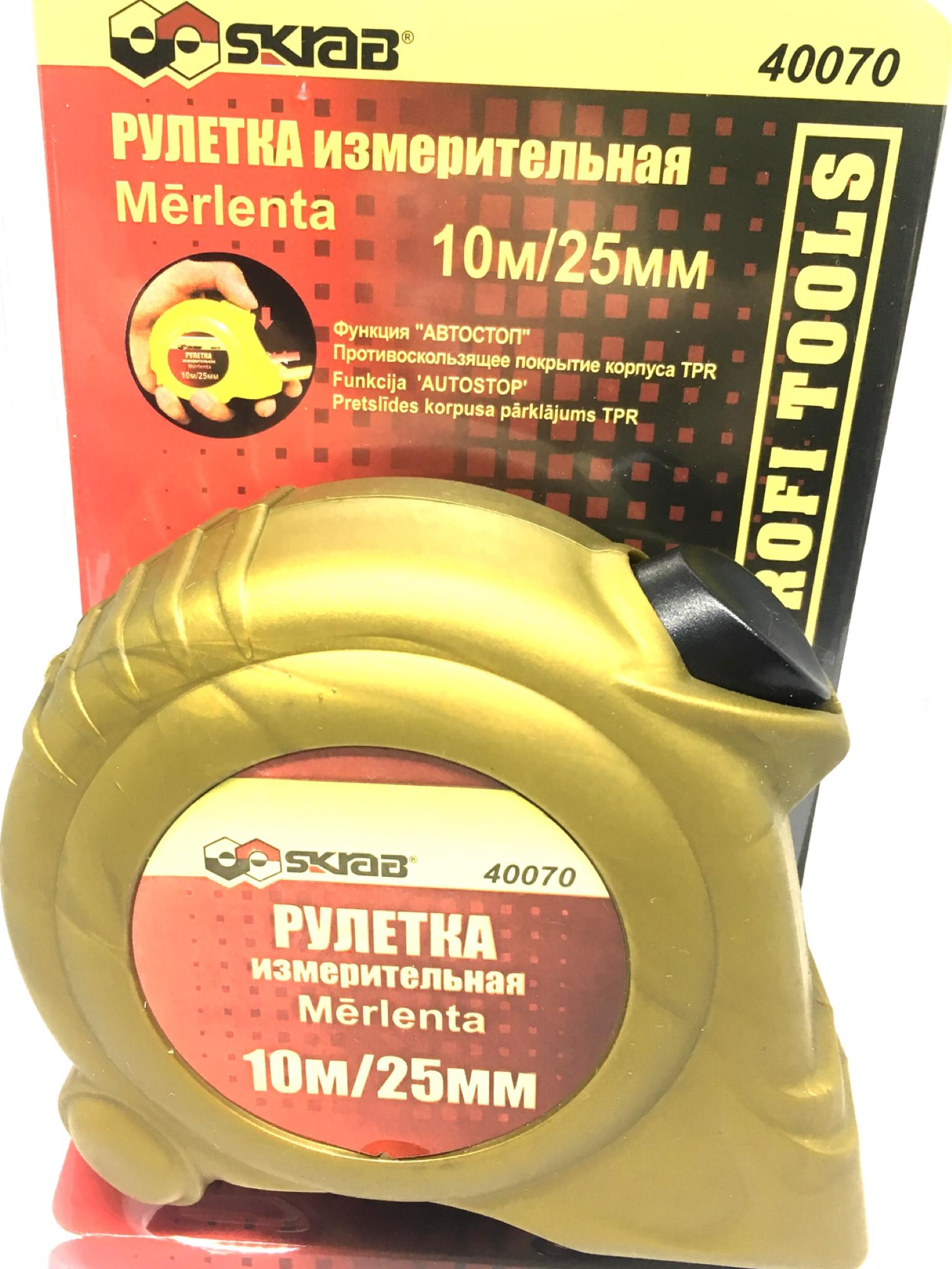 цена на Рулетка SKRAB 10/0,025м (золот.серия) автостоп 40070