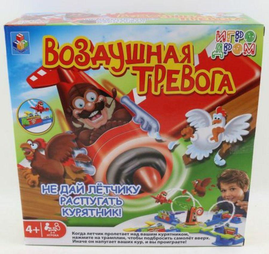 Настольная игра 1TOY Игродром Воздушная тревога, Т13556 настольная игра курятник верещагин м