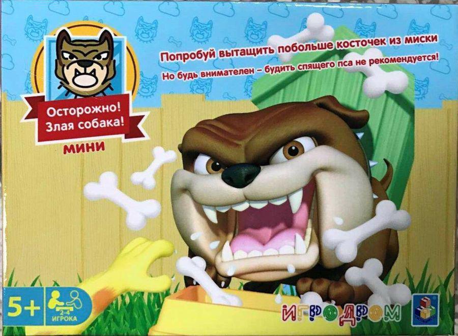 Настольная игра 1TOY Игродром Злая собака мини, Т13557