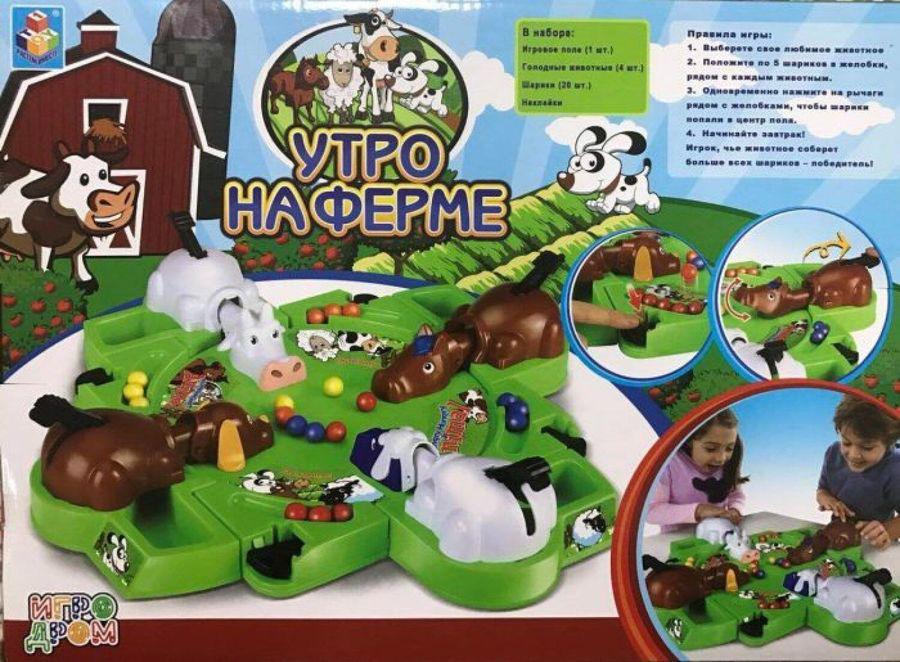 Настольная игра 1TOY Игродром Утро на ферме, Т13558 стоимость