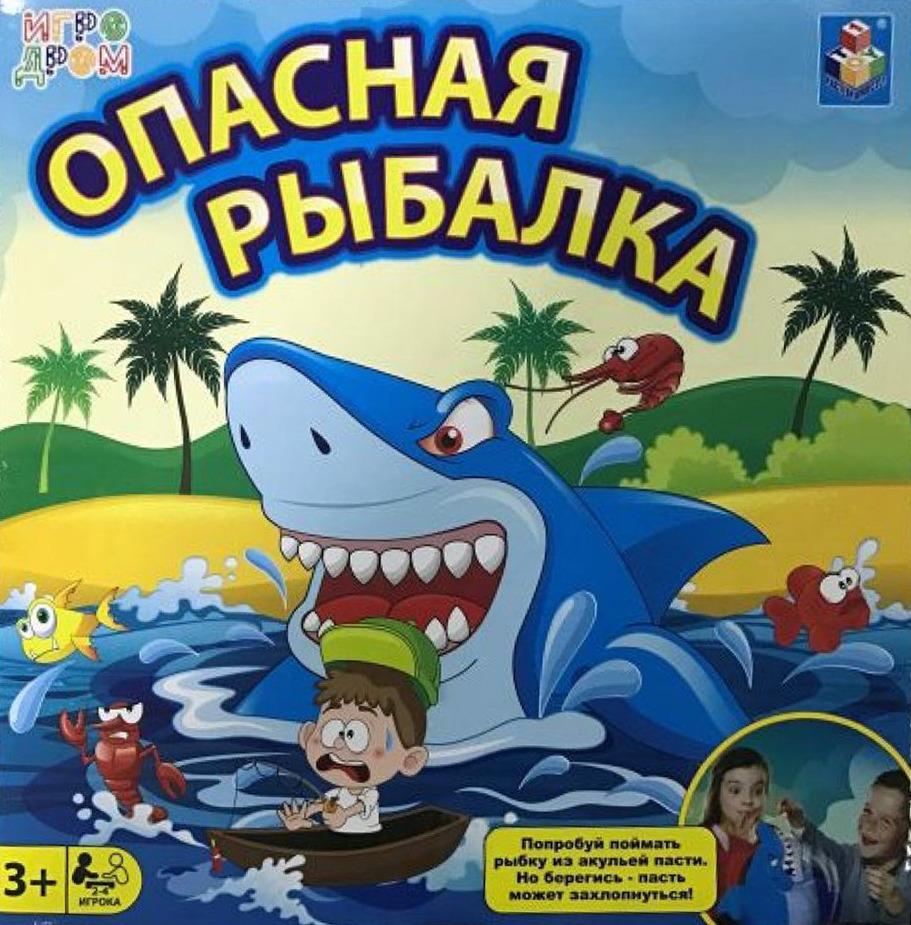 Настольная игра 1TOY Игродром Опасная рыбалка, Т13562