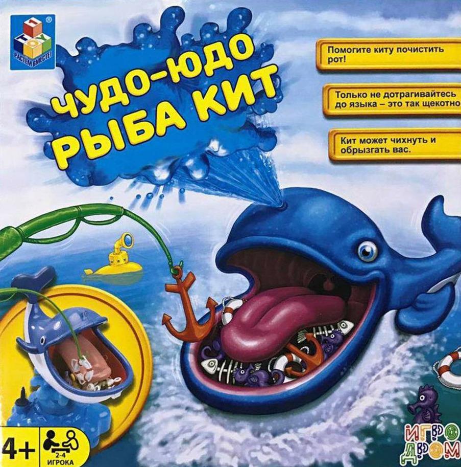 Настольная игра 1TOY Игродром Чудо-Юдо Рыба-кит, Т13563