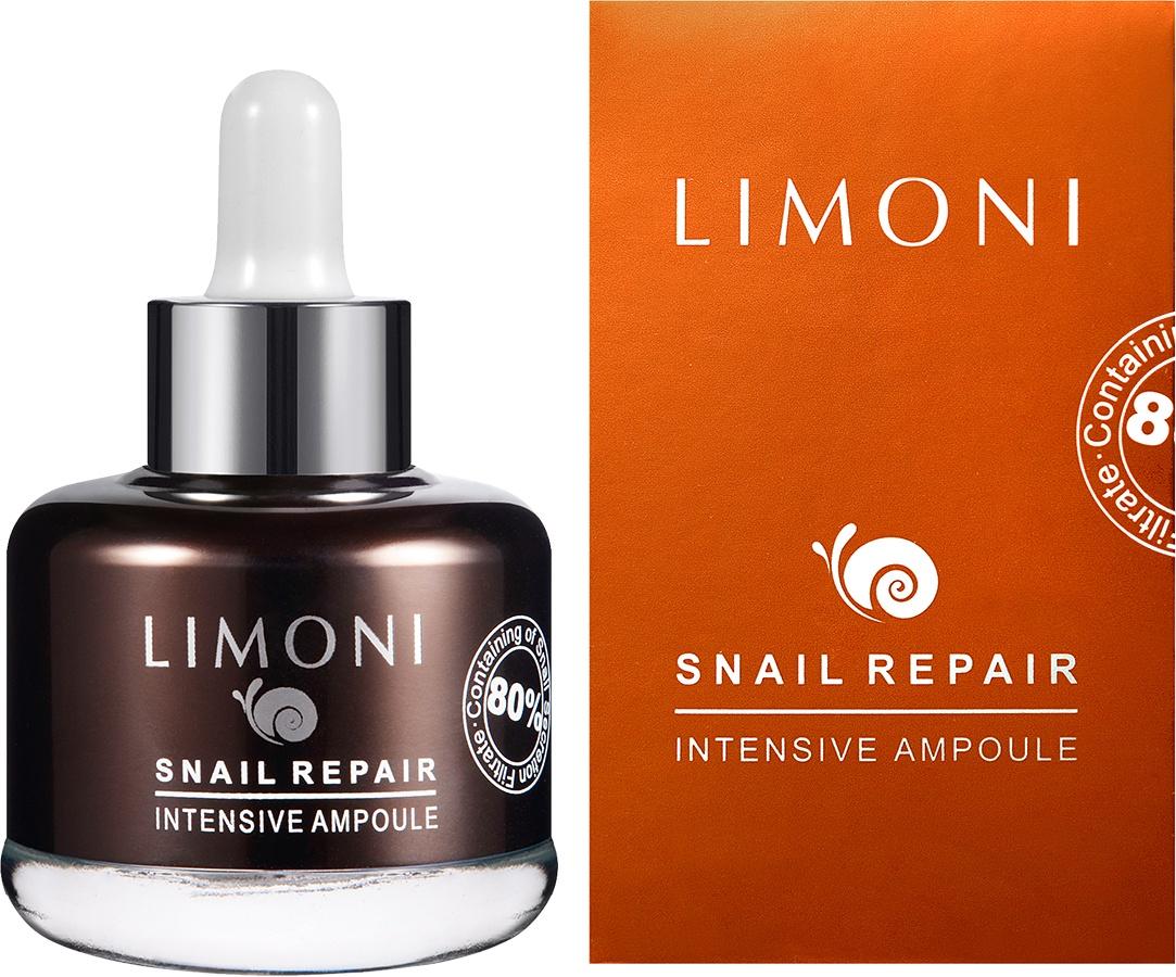 Сыворотка для лица восстанавливающая Snail Repair Intensive Ampoule, 25 мл сыворотка концентрат limoni сыворотка для лица ночная восстанавливающая night care intensive ampoule limoni 30 мл