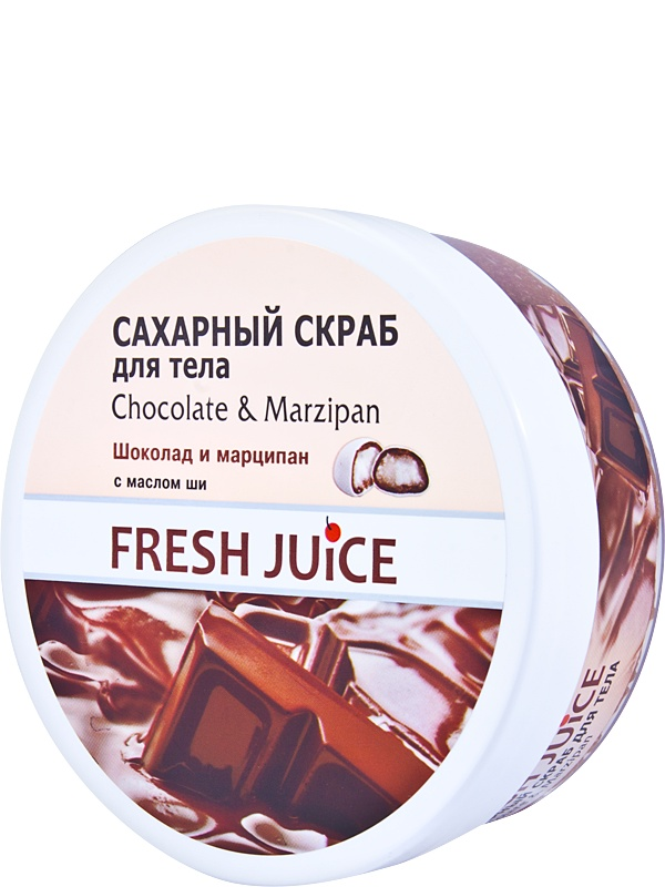Fresh Juice Сахарный скраб для тела Chocolate and Marzipan 225 мл сахарный скраб с маслом миндаля aravia professional 300 мл