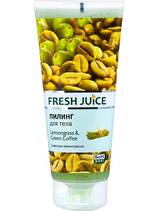 """Пилинг """"Fresh Juice"""" для тела Lemongrass & Green Coffee 200мл"""
