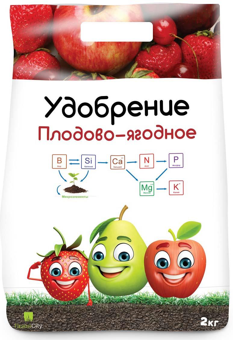 """Удобрение ГазонCity """"Плодово-ягодное"""", 2 кг"""