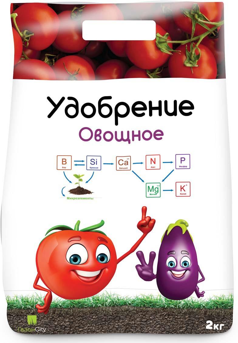 """Удобрение ГазонCity """"Овощное"""", 2 кг"""