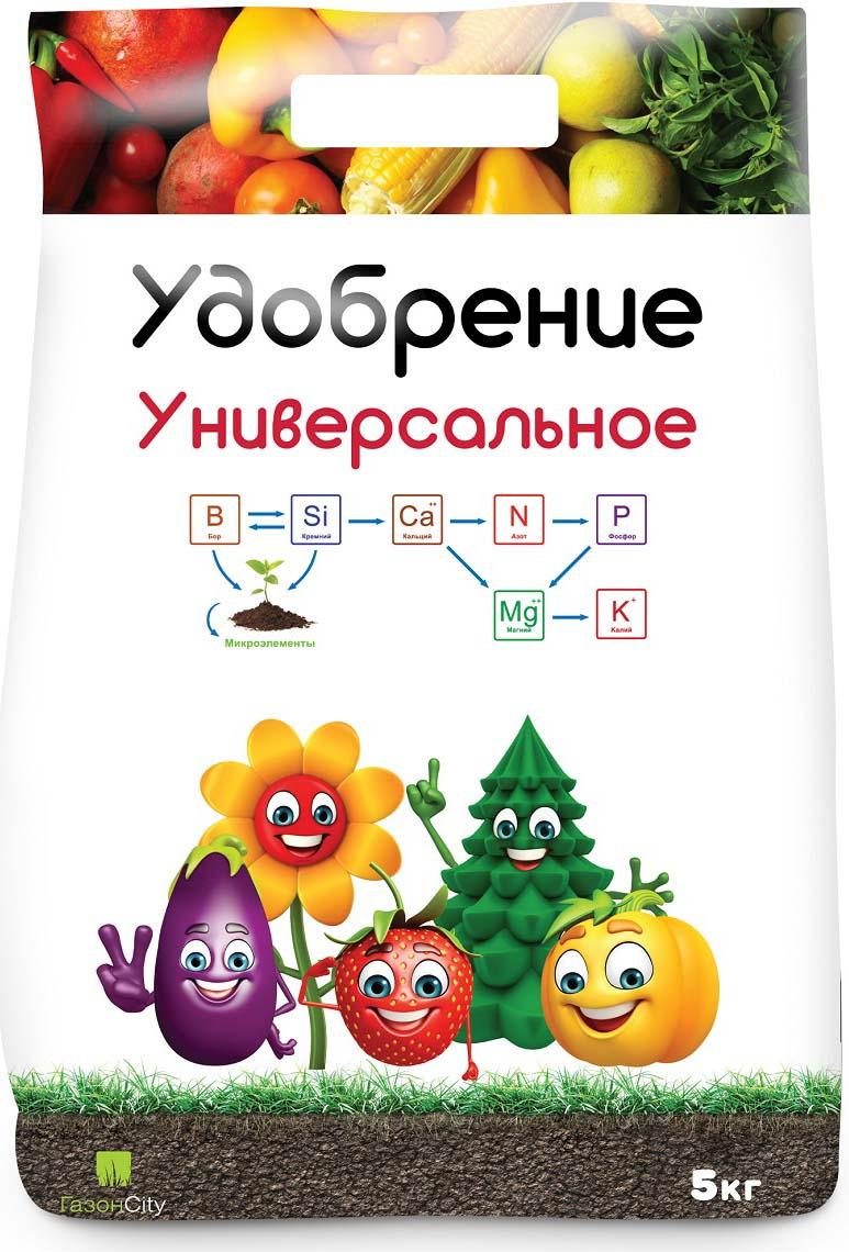 """Удобрение ГазонCity """"Универсальное"""", 5 кг"""