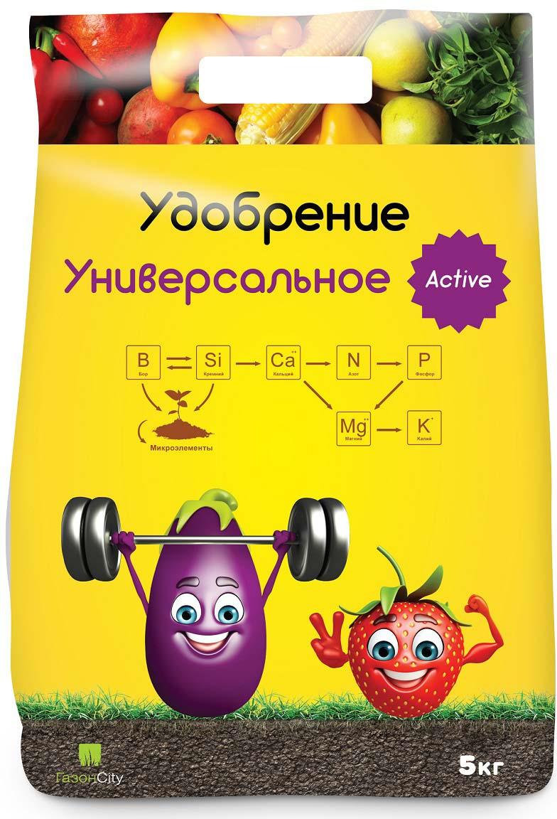 """Удобрение ГазонCity """"Универсальное Active"""", 5 кг"""