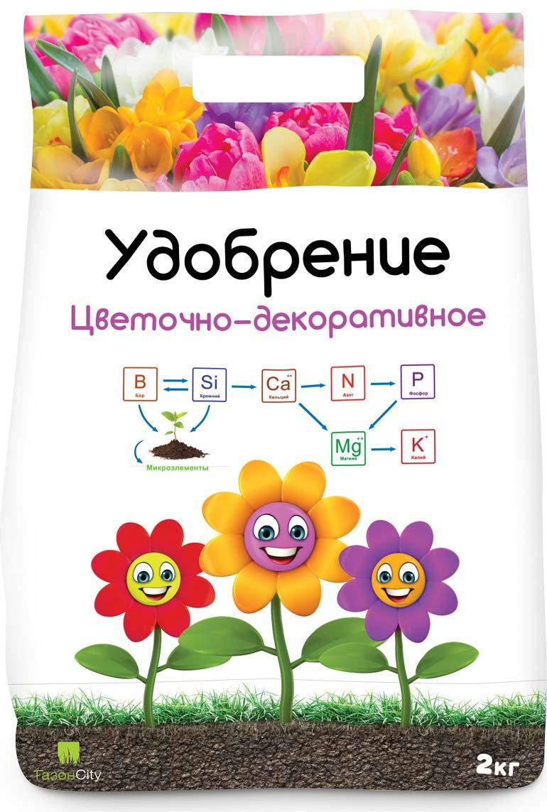 """Удобрение ГазонCity """"Цветочно-декоративное"""", 2 кг"""
