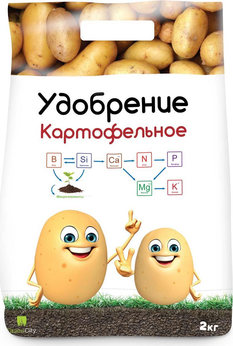 """Удобрение ГазонCity """"Картофельное"""", 2 кг"""