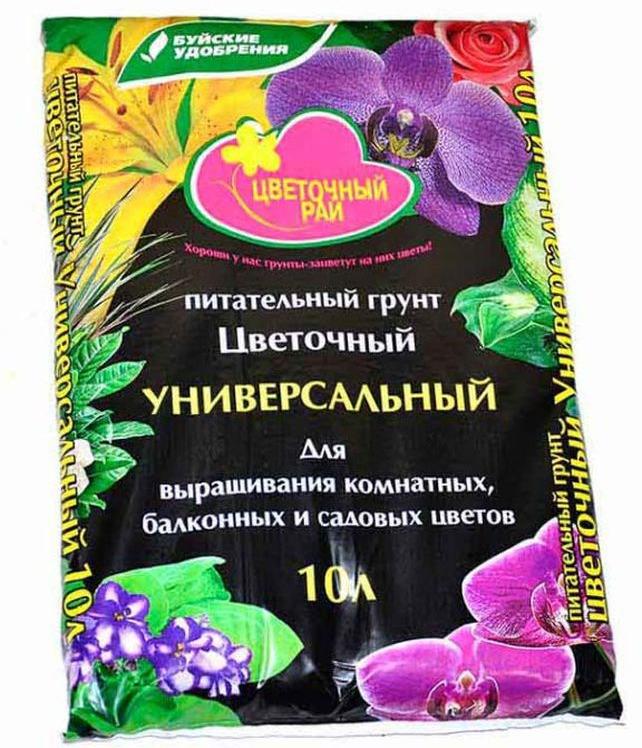 цена на Грунт Буйские удобрения Цветочный Универсал, 10 л