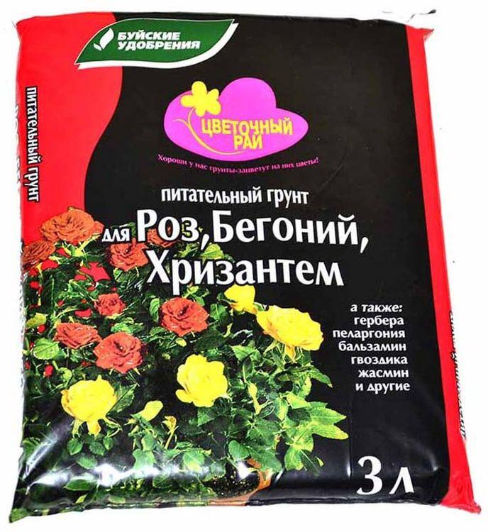 цена на Грунт Буйские удобрения Цветочный рай для роз, бегоний и хризантем, 3 л