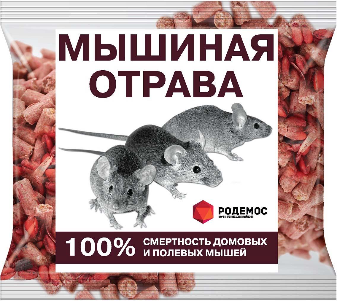 цены на Приманка Мышиная отрава, гранулированная, 150 г  в интернет-магазинах