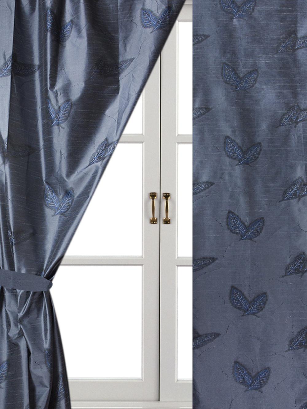 Комплект штор Айлант А15, синий стоимость