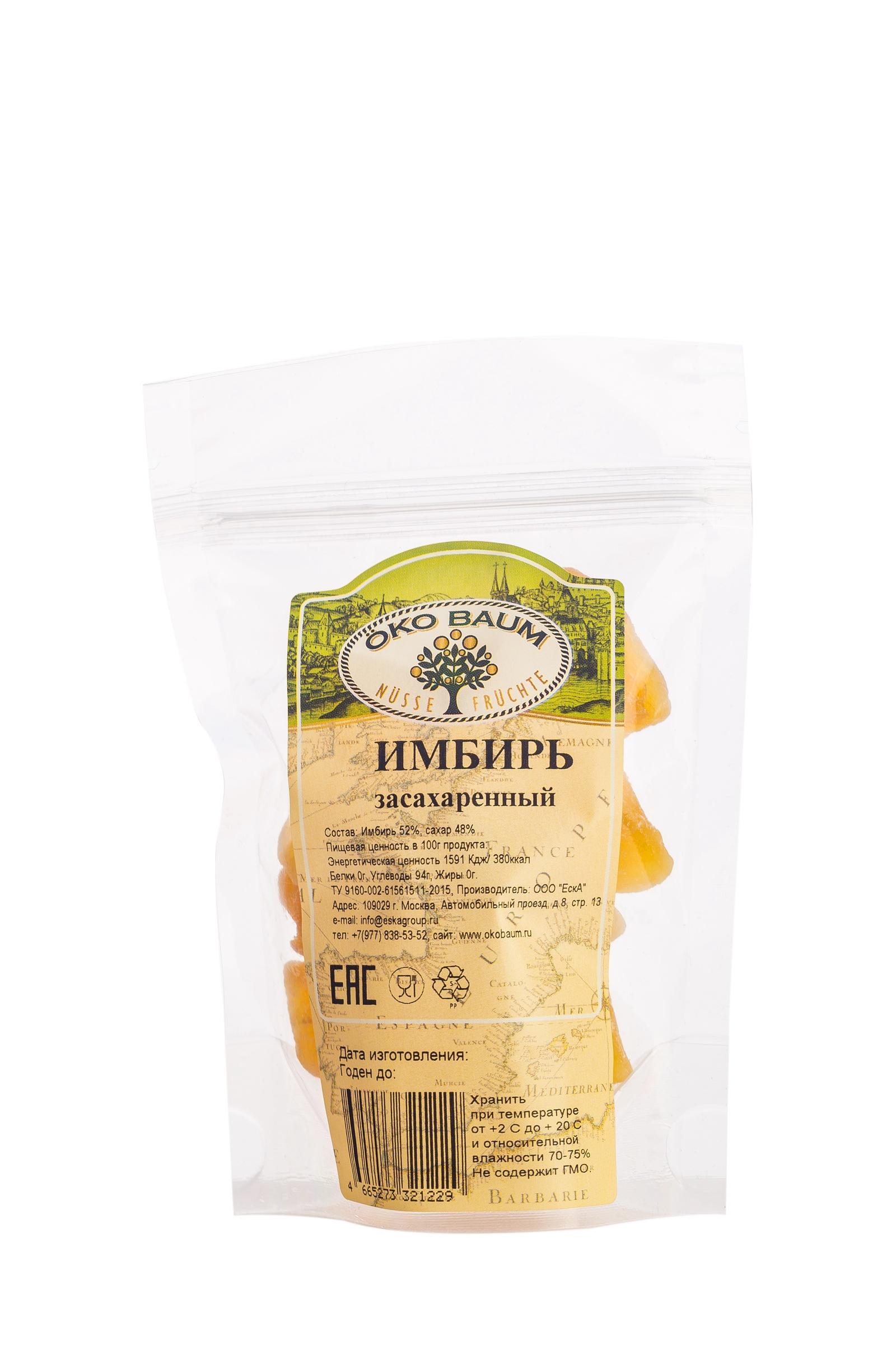 Сухофрукты Oko Baum Имбирь кусочками, засахаренный, необработанный (диоксидом серы), Имбирь, 100г имбирь для потенции рецепт