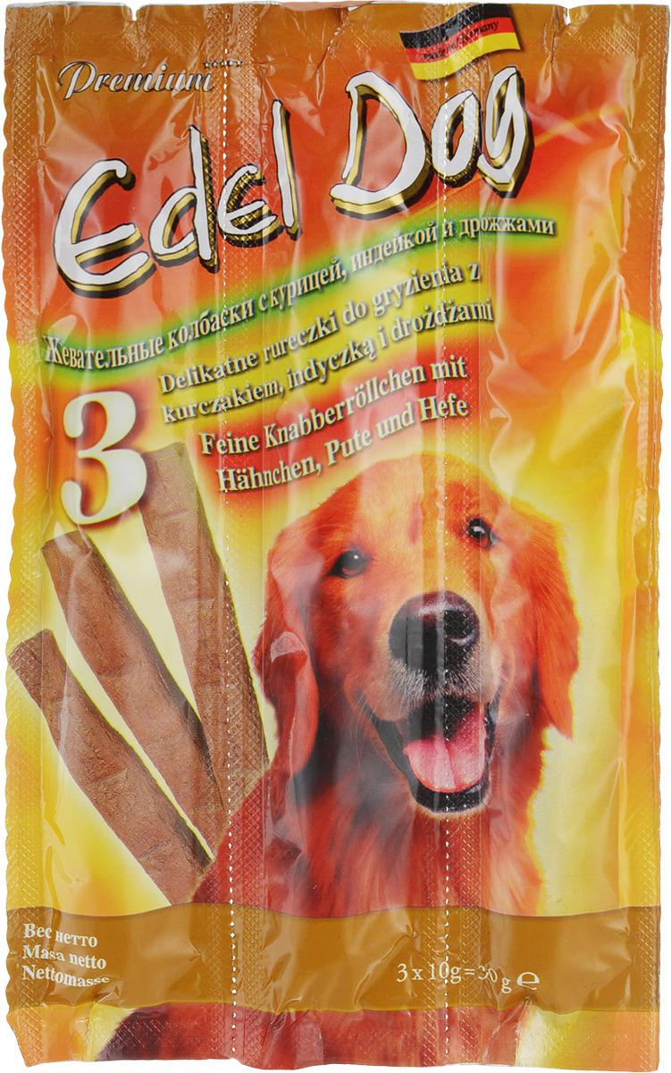 Колбаски жевательные Edel Dog для собак, с курицей, индейкой и дрожжами, 3 шт edel dog edel dog колбаски курица