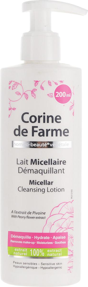 Corine De Farme Нежное молочко для снятия макияжа для сухой и чувствительной кожи, 200 мл corine de farme мой интимный уход крем гель для душа защищающий 250 мл