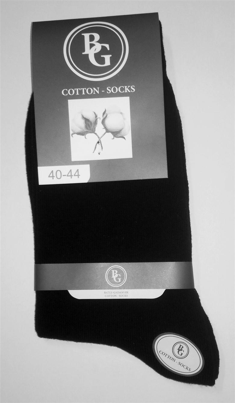Комплект носков BG, 3 шт