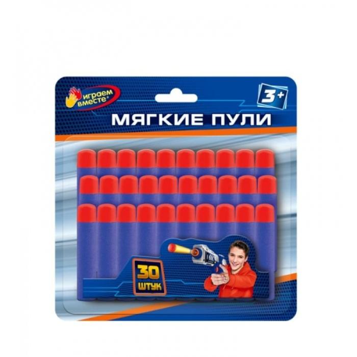 Патроны игрушечные Играем вместе B1610812-R