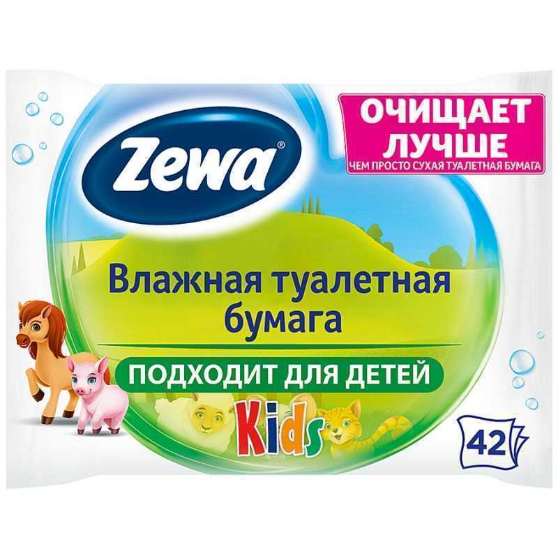 Туалетная бумага Zewa Kids влажная детская, шт