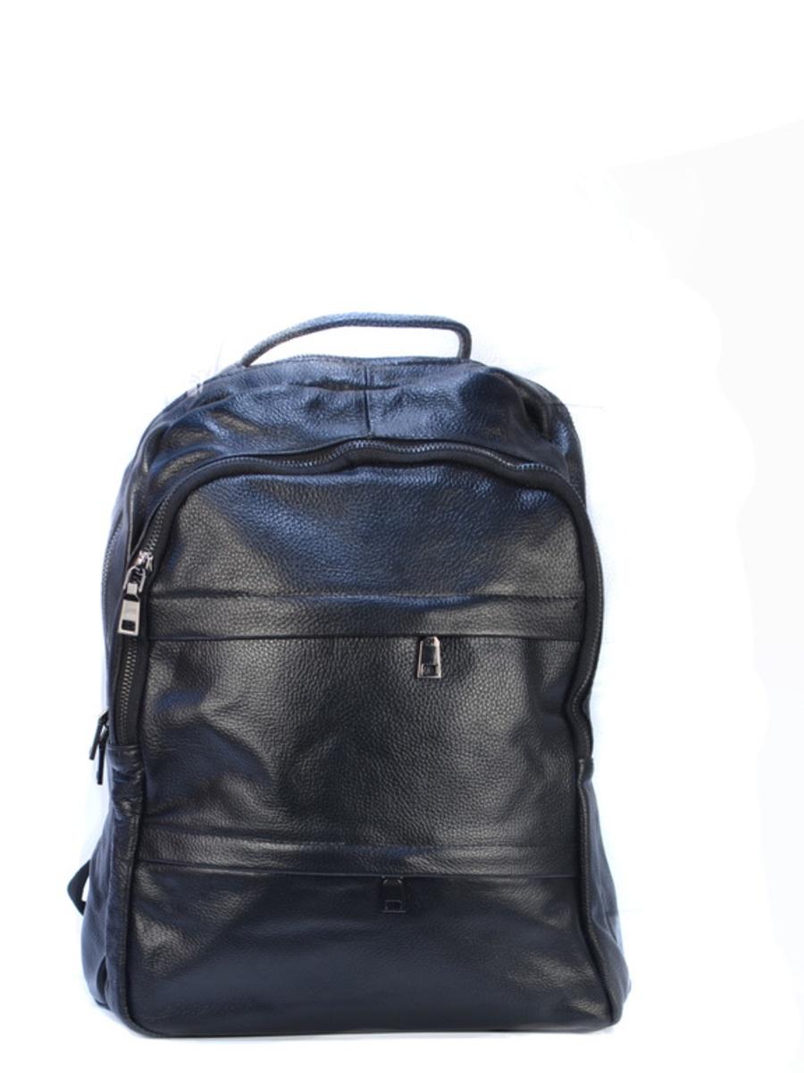 Рюкзак erismann rondo 4066 12
