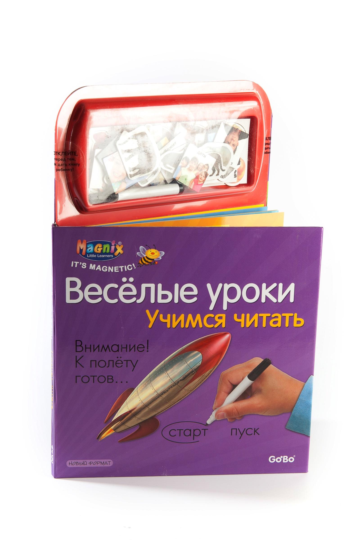 Книжка-игрушка Маэстро Магнитная книга Учимся читать книга 50 дней до моего убийство читать полностью
