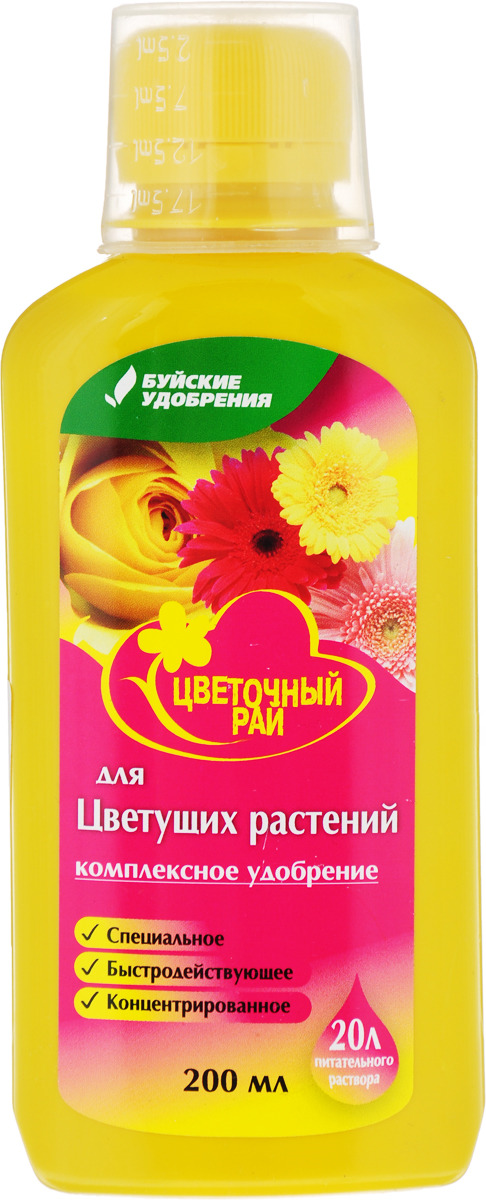 Удобрение Буйские Удобрения Цветочный рай, для цветущих комнатных и садовых растений, 200 мл удобрение универсальное буйские удобрения цветочный рай 5 ампул по 10 мл