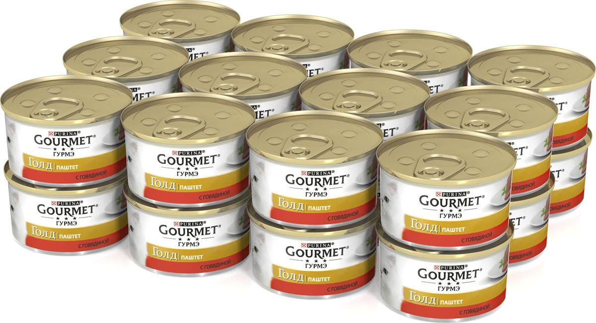 """Паштет """"Gourmet"""" для взрослых кошек, с говядиной, 85 г, 24 шт"""