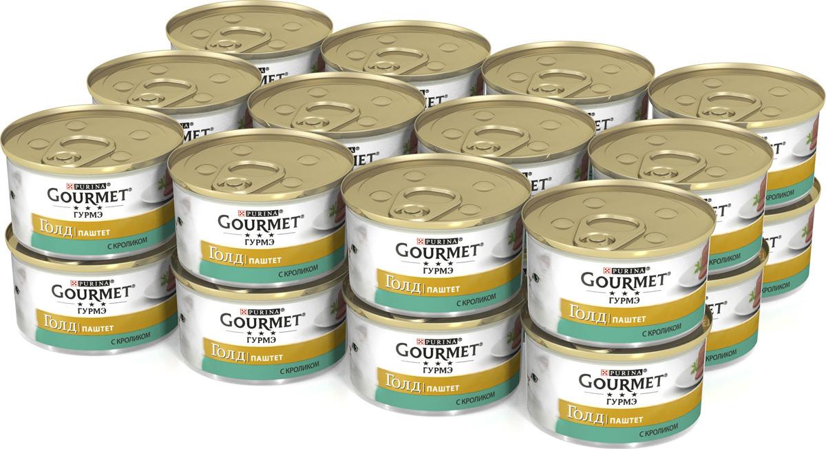 """Консервы """"Gourmet"""" для взрослых кошек, с кроликом, 85 г, 24 шт"""