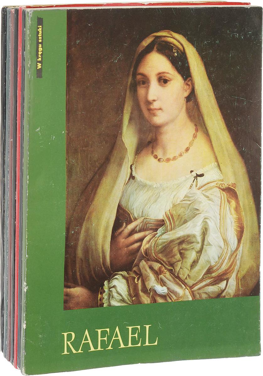 Серия альбомов по искусству на немецком языке (комплект из 7 книг) путеводитель по искусству