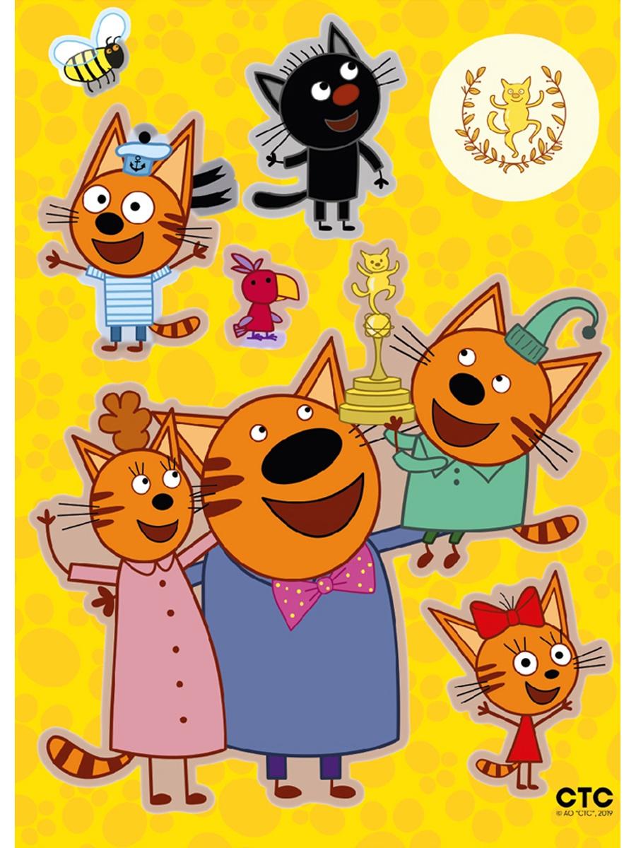Три кота открытка для мамы