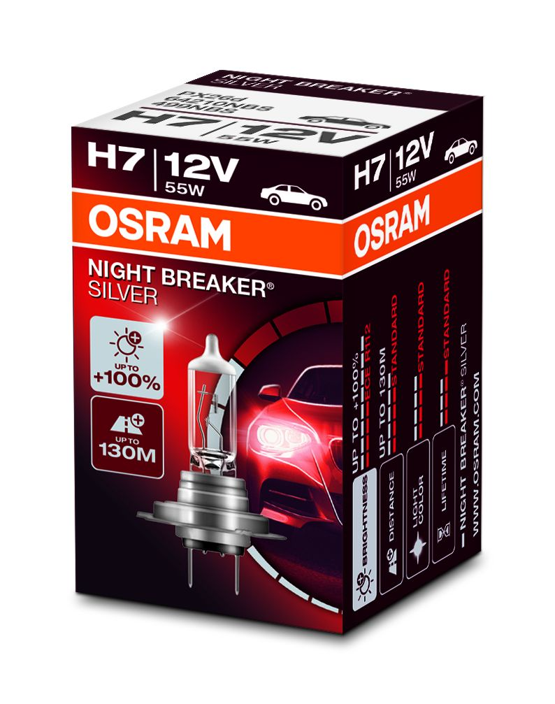 Лампа автомобильная OSRAM +100% яркости недорго, оригинальная цена