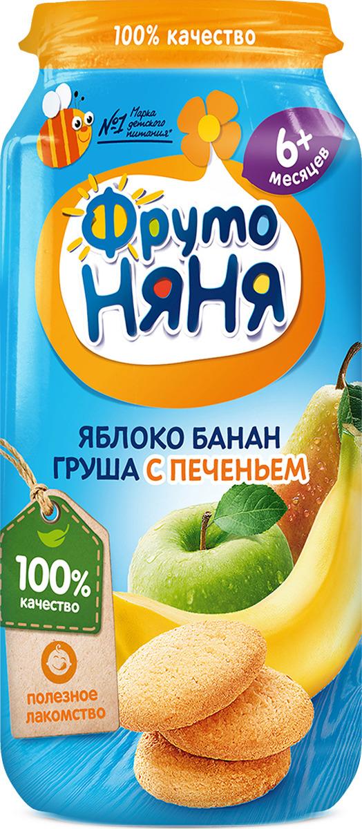 ФрутоНяня пюре из яблок, бананов и груш с печеньем 6 месяцев, 250 г