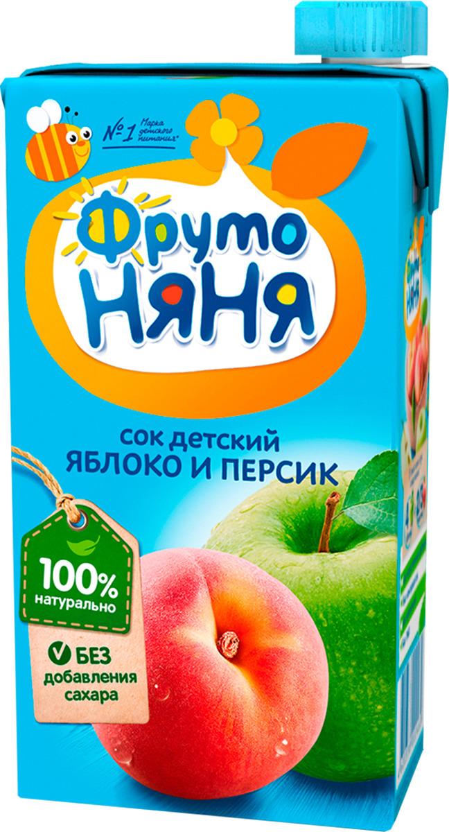 Фото - ФрутоНяня сок из яблок и персиков, 0,5 л фрутоняня сок из яблок 0 5 л